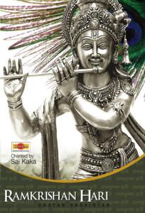 Ram Krishan Hari